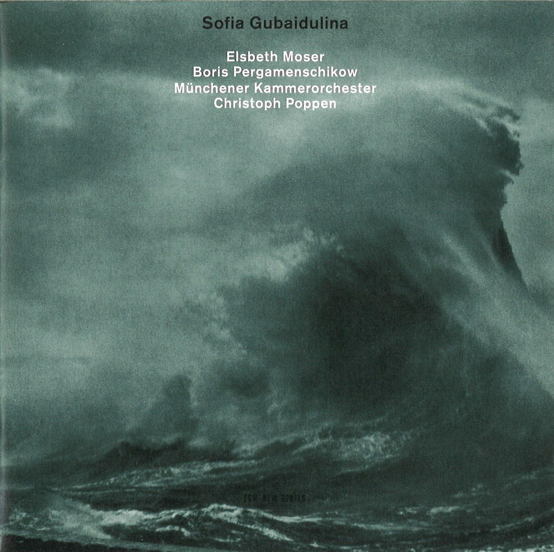 ECM Münchener Kammerorchester Sofia Gubaidulina