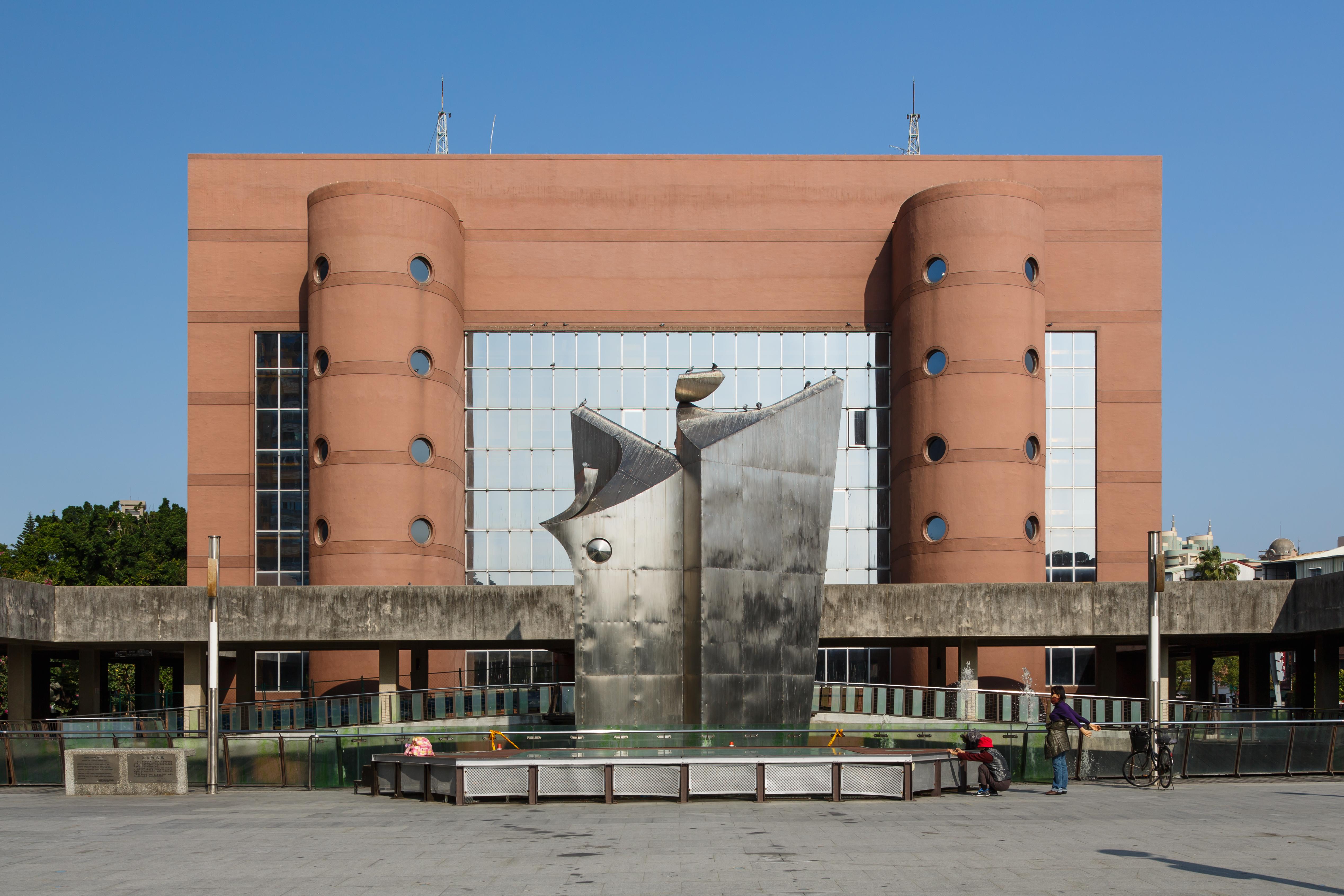 Zhuhai Huafa & CPAA Grand Theatre